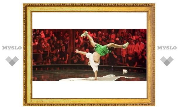 Выиграй билеты на танцевальную битву!