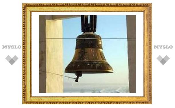 Голландского священника оштрафовали на 5 тыс. евро за ранний звон в колокола