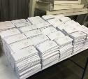 Почтовики задержали крупную партию «серой почты» от коллекторов