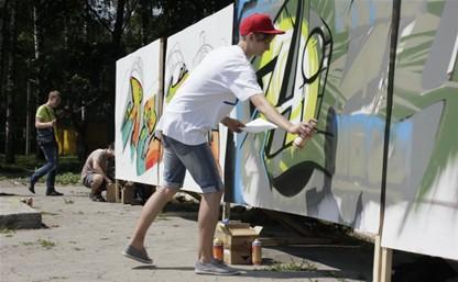 Молодые туляки попытали свои силы на конкурсе граффити