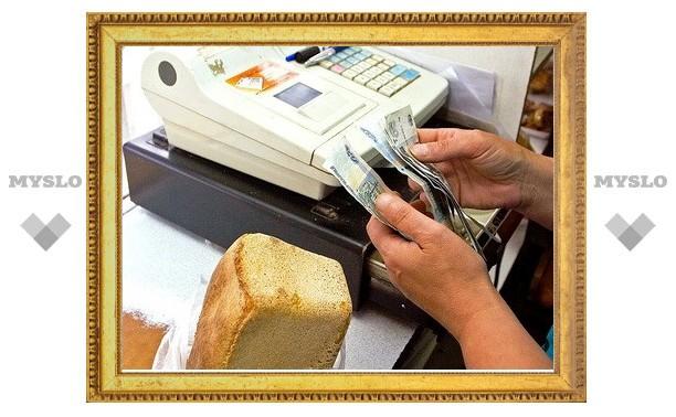 Инфляция в Тульской области почти достигла 9 процентов