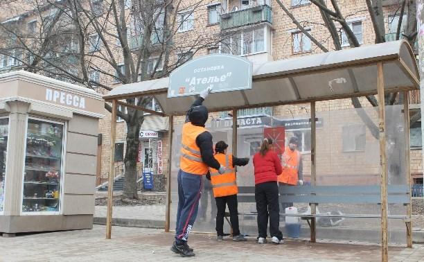 В Туле вандалы разбили 50 стёкол на автобусных остановках