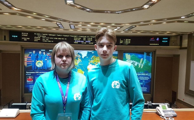 Тульские школьники прошли в финал космической программы «Сириус 2020»
