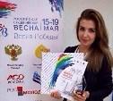 Тульские студентки стали лауреатами «Российской студенческой весны – 2015»