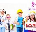ТРЦ «Макси» приглашает на праздник от парка развлечений «Мануфактория — город профессий»