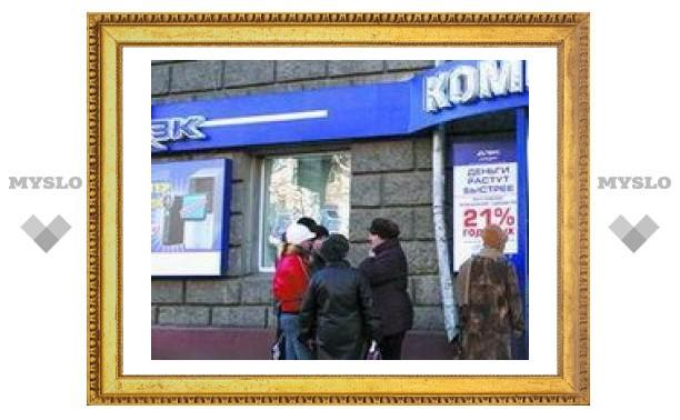 """Компания """"ДВК"""" начала возвращать деньги тулякам"""