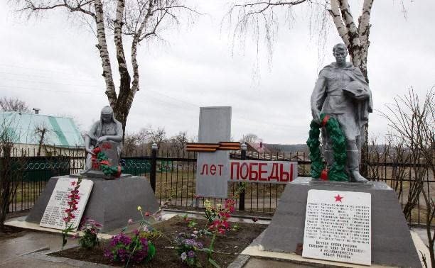 В Пролетарском районе Тулы благоустроят неизвестный военный памятник