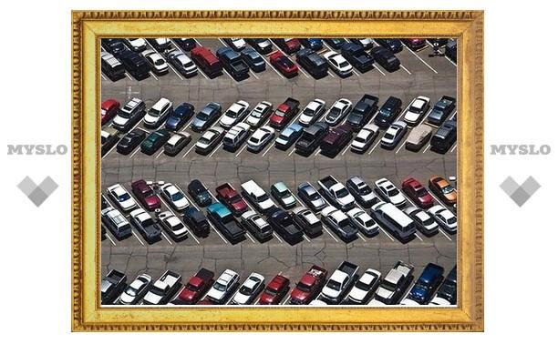 В Туле появится около 100 бесплатных парковочных мест