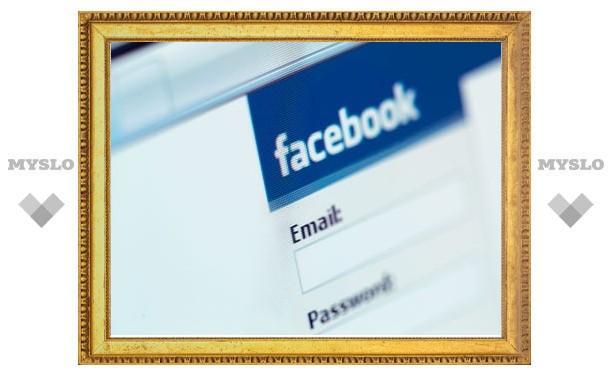 Facebook позволит подписаться на «недружественный» контент