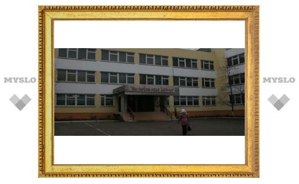В тульской школе №28 отравили детей