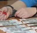 В Новомосковске за мошенничество осудят женщину-адвоката