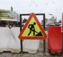Начался ремонт трамвайного переезда на ул. Станиславского