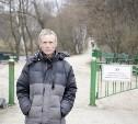 Что в «Ясной Поляне» раздражает, вызывает горечь и чувство стыда