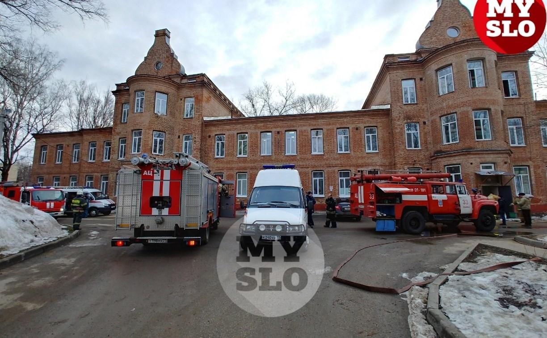 В Петелинской психиатрической больнице произошел пожар