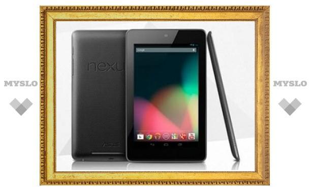 Названа российская цена на планшет Nexus 7
