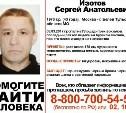Туляков просят помочь в поиске пропавшего москвича