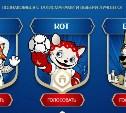 Талисман Чемпионата мира-2018: тигр, волк или кот?
