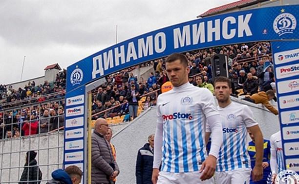 «Арсенал» сыграет в Туле с минским «Динамо»
