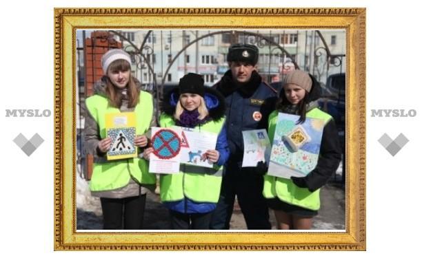 Дети просят водителей: «Уважайте пешеходов!»