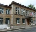 Тульская школа искусств №1 вошла в топ-50 лучших школ России
