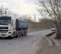 В Туле начался ремонт черметовского моста