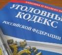 У жителя Ефремова изъяли почти 80 грамм наркотиков