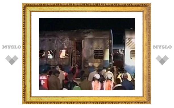 В Индии взорван пассажирский поезд: 64 погибших, 30 раненых