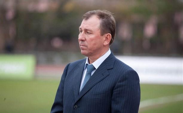 Тренер тульского «Арсенала» Сергей Павлов дал интервью газете «Спорт-Экспресс»