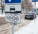 Сколько за год принесли в бюджет платные парковки Тулы?