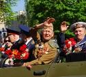 Туляки смогут высказать свои пожелания по празднованию 70-летия Победы