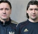 Дмитрий Аленичев и Дмитрий Ананко поедут набираться опыта у лондонского «Челси»