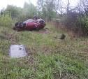 На выходных в авариях в Тульской области пострадали трое несовершеннолетних