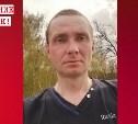 В Новомосковске ушел из дома и не вернулся 35-летний мужчина