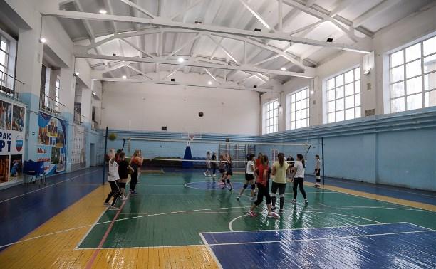 В Туле к сентябрю отремонтируют три спортивные школы