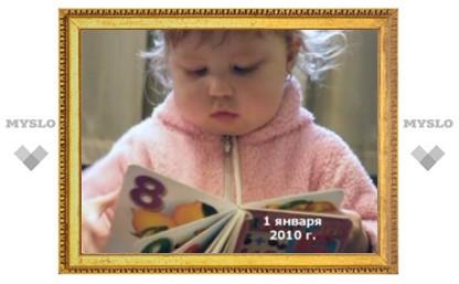Минздрав выделил 630 тысяч евро на лечение российской девочки в Италии