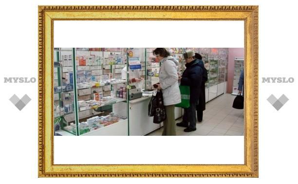 Тулякам продавали лекарства с наценкой