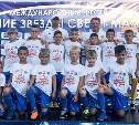 Юные арсенальцы получили Кубок «Достоинство»