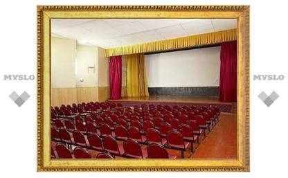 Туляков приглашают на бесплатные киносеансы