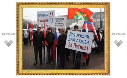 В Туле проходит митинг-концерт «Туляки за стабильность и развитие!»