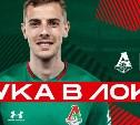 Экс-нападающий «Арсенала» Лука Джорджевич стал игроком «Локомотива»