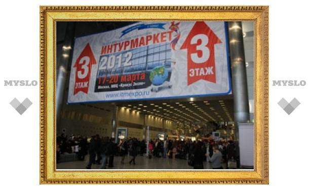 """Тульская область представлена на выставке """"Интурмаркет-2012"""" в """"Крокус-Экспо"""" в Москве"""
