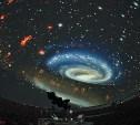 В Тульском планетарии состоится День открытых дверей