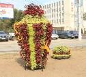 Ко Дню города в Туле появилось пять цветочных самоваров