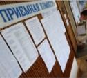 С 2015 года студентов в тульские колледжи будут набирать на основе госзаказа