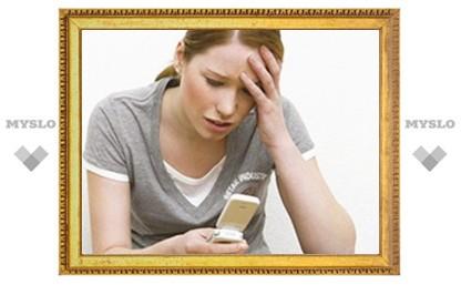 Туляков атакуют телефонные мошенники