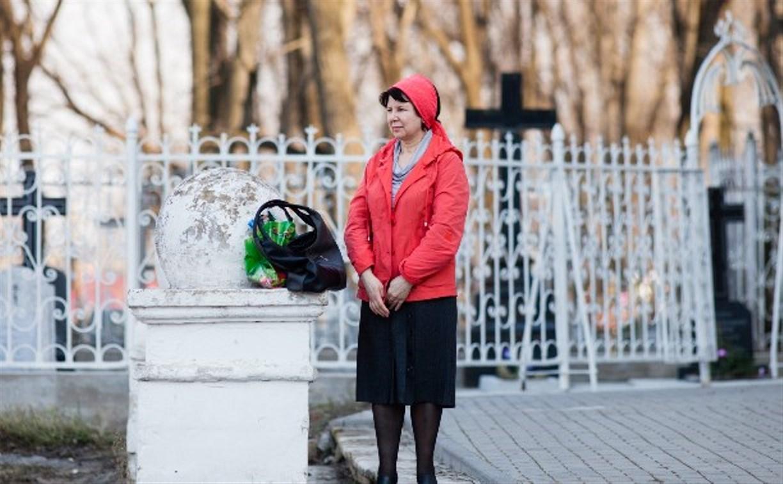 Туляков приглашают на субботник на Всехсвятское кладбище