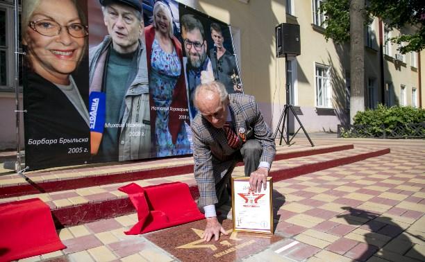 В Туле открыли аллею славы звезд военного кино