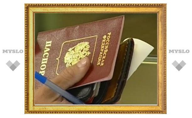 ЕСПЧ оштрафовал Россию за невыдачу паспорта бывшему военному