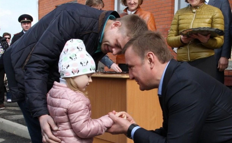 Воловские новосёлы получили ключи от квартир из рук Алексея Дюмина