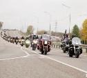 30 апреля в Новомосковске отпразднуют открытие мотосезона
